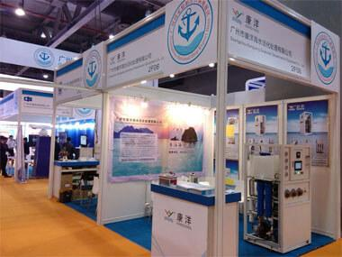 The 6th Edition of International Maritime Expo-China