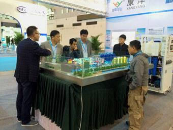 seawater desalination expo