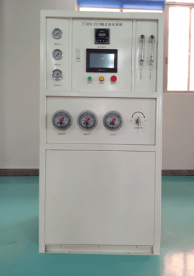 KYSW- 3TPD seawater desalination plant