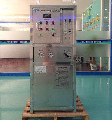 3T/D seawater desalination plant