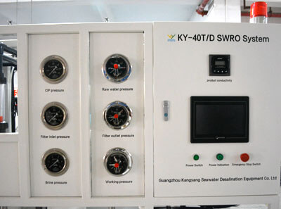 desalination water control system