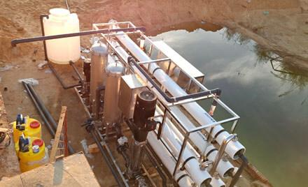 brackish water RO system